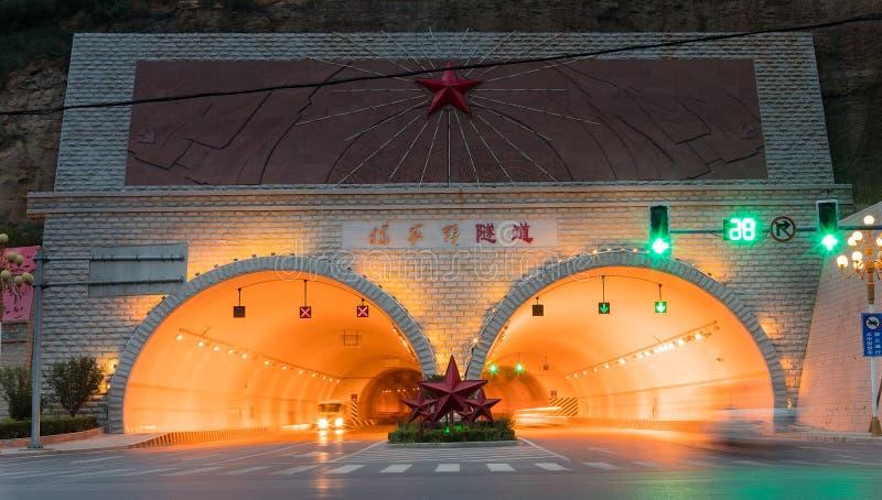 Yan een 'tunnel, China stock afbeeldingen