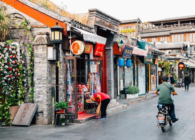 Yandai-Seitenweg, chinesische alte Straße Hutong bei Shichahai in Peking, China stockfotografie