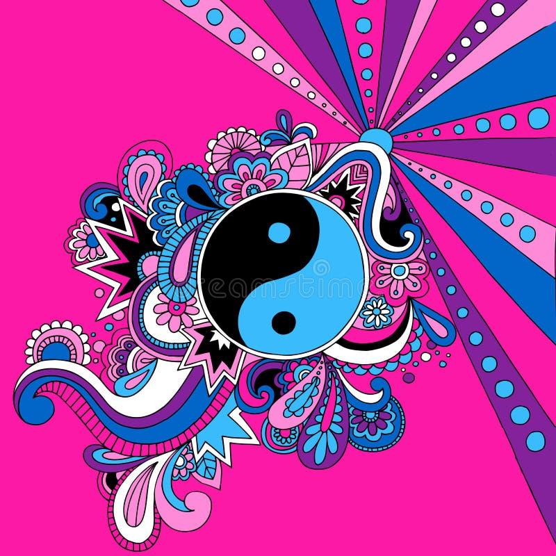yang ilustracyjny psychodeliczny wektorowy yin royalty ilustracja
