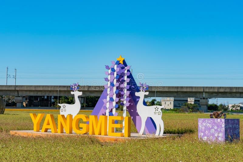 Yang Mei Logo com decora??o do Natal foto de stock royalty free