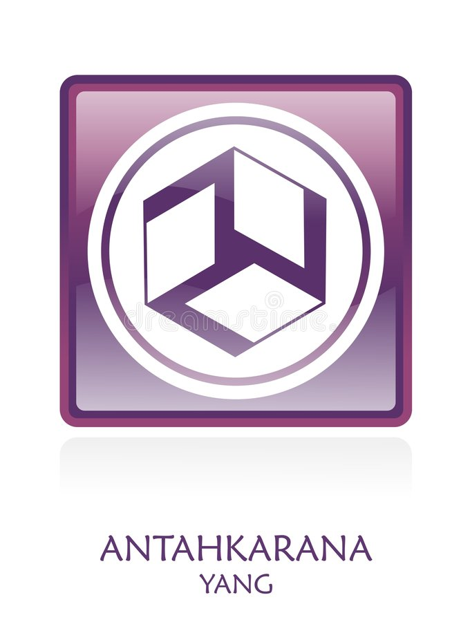 YANG reiki icon Symbol. Antahkarana YANG reiki icon Symbol in a violet rounded square. Vector file available vector illustration