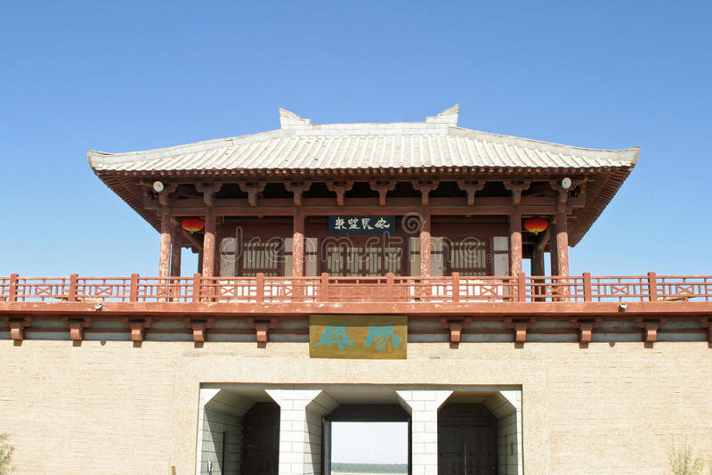 Yangguanpoort in Dunhuang stock fotografie
