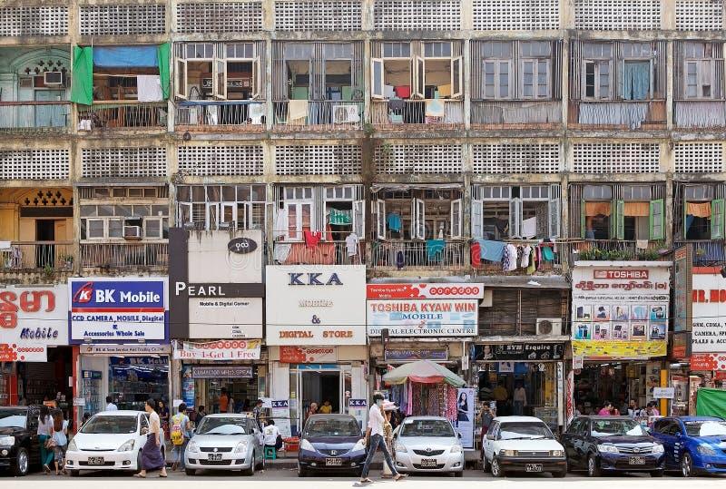 Yangon, Myanmar foto de archivo libre de regalías