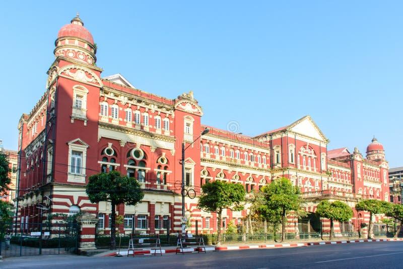 Yangon regionu sąd, Myanmar Antyczny kolonialny budynek Feb-2018 fotografia royalty free