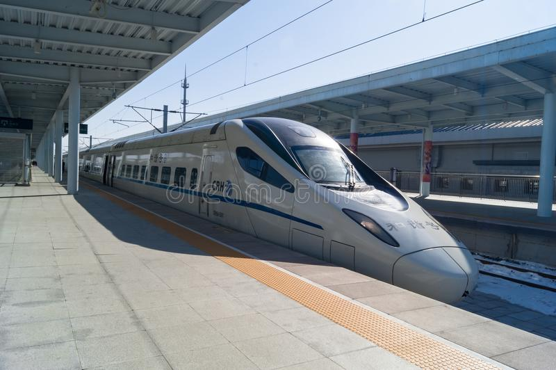 View of a CRH high-speed bullet train at the YANJIXI Railway Station, JILIN, CHINA royalty free stock image