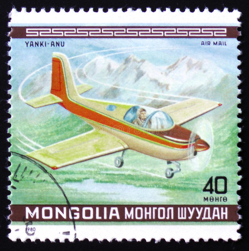 Yanki-anu Plane, from the series `10th World Aerobatic Championship`, circa 1980 royalty free stock photos