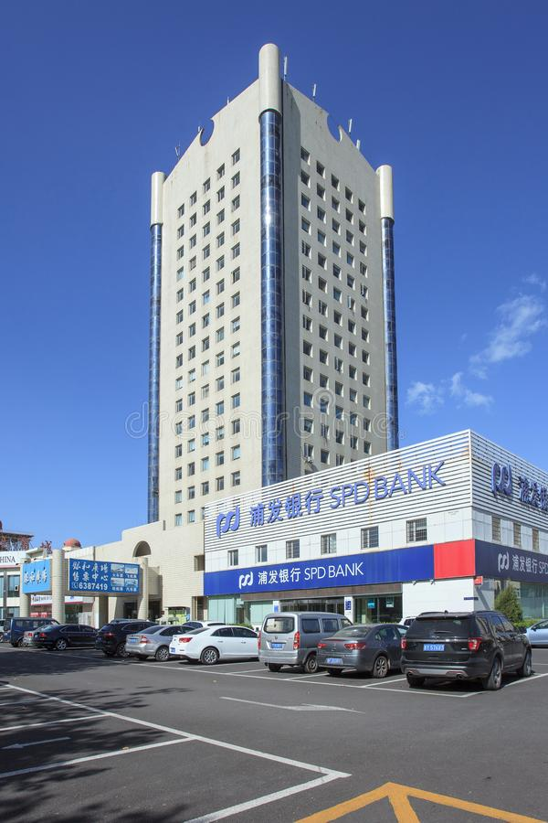 Modern building of SPD Bank, Yantai, China royalty free stock photography