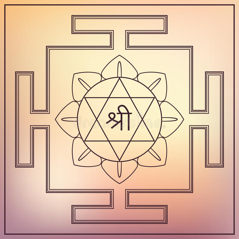 Yantra Goddess Lakshmi. Yantra Hindu Goddess Lakshmi. Vector illustration stock illustration