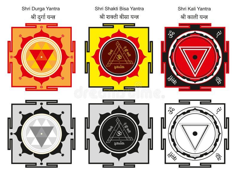 Yantras de la diosa ilustración del vector