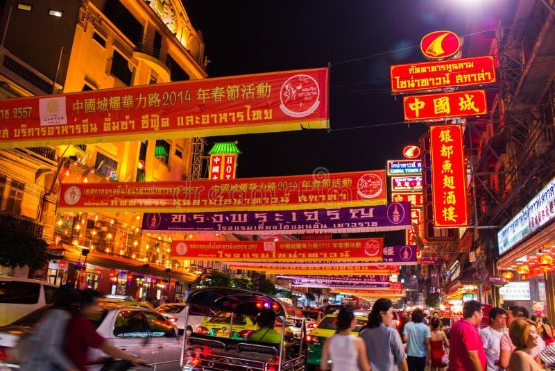 Yaowarat zdjęcie stock