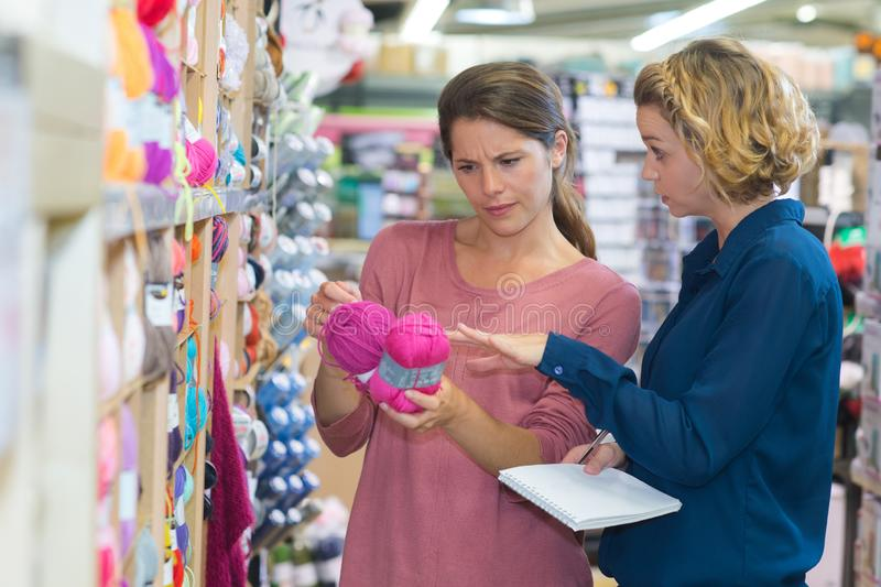 Yarn and recreational store royalty free stock images