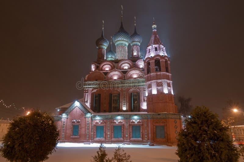 Yaroslavl - anel dourado de Rússia foto de stock