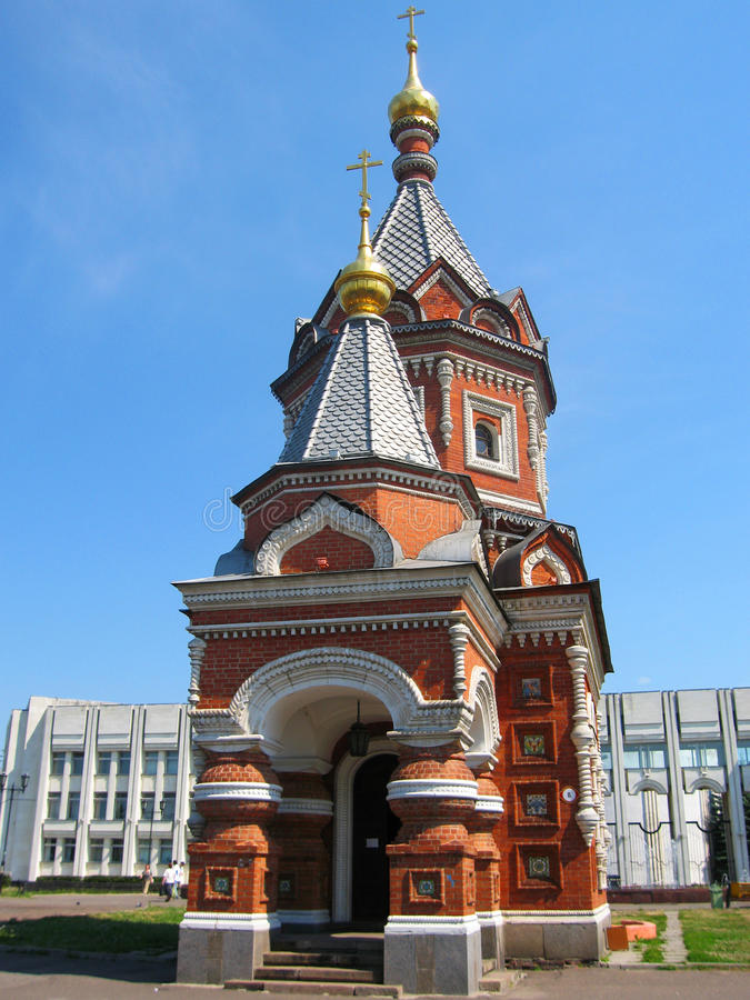 Yaroslavl, Rússia imagem de stock royalty free