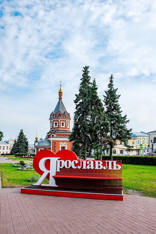 YAROSLAVL ROSJA, SIERPIEŃ, - 4, 2018 Fasada Aleksander Nevsky kaplica Zabytek Budujący w 1892 architektura inskrypcja fotografia royalty free