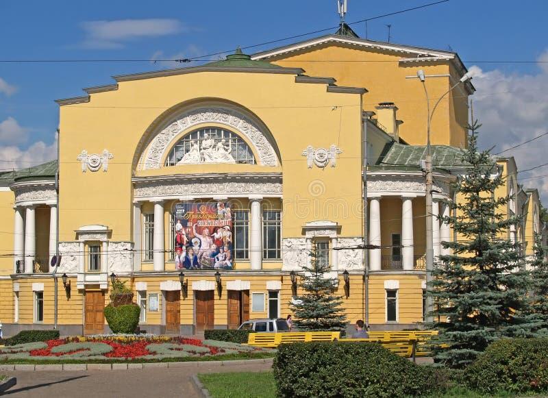 Yaroslavl, Rusland Russisch academisch het dramatheater van de staat van naam F Volkova De Russische tekst - wij nodigen uit aan stock foto