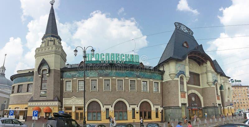 Yaroslavskiy railway station in Komsomolskaya square, Moscow stock photos