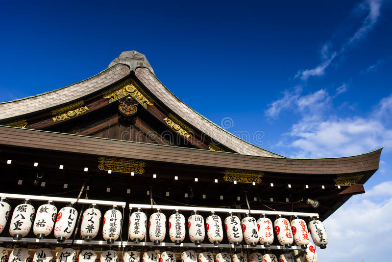 Yasaka Jinja в Киото стоковая фотография