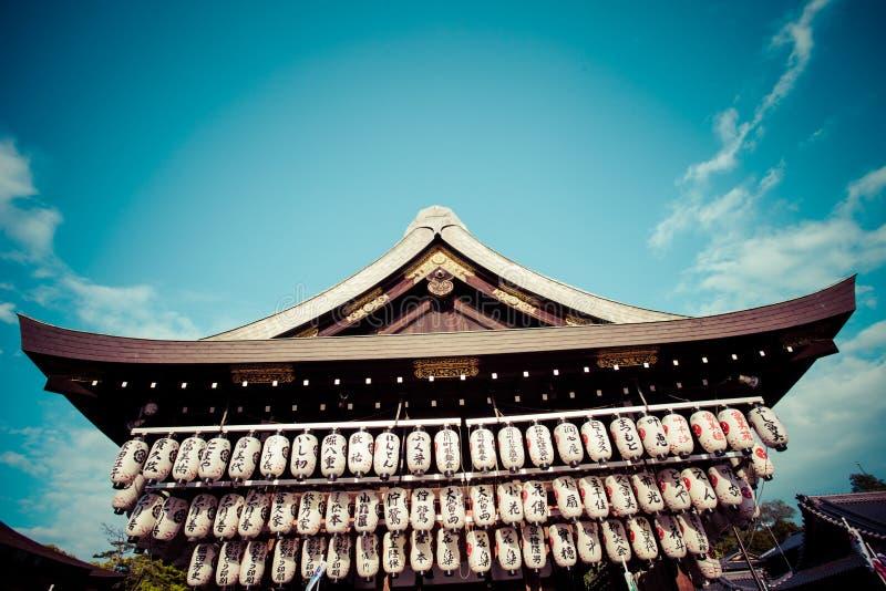 Yasaka Jinja em Kyoto em Japão foto de stock royalty free