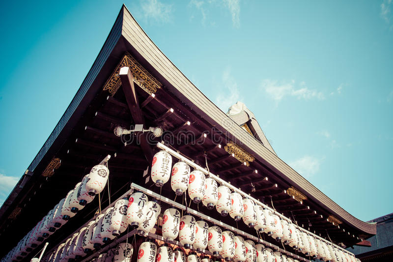 Yasaka Jinja em Kyoto em Japão imagem de stock royalty free