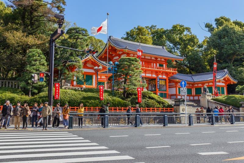 Yasakaheiligdom in Kyoto, Japan stock foto's