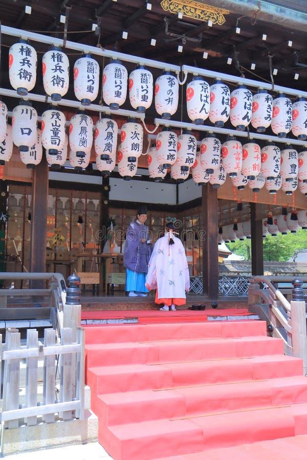 Yasakaheiligdom Kyoto Japan stock foto's
