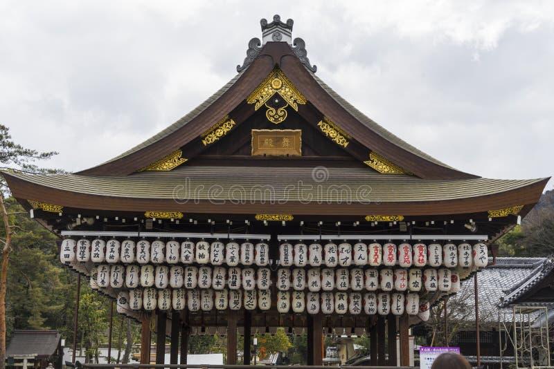 Yasakaheiligdom in Kyoto, Japan royalty-vrije stock foto
