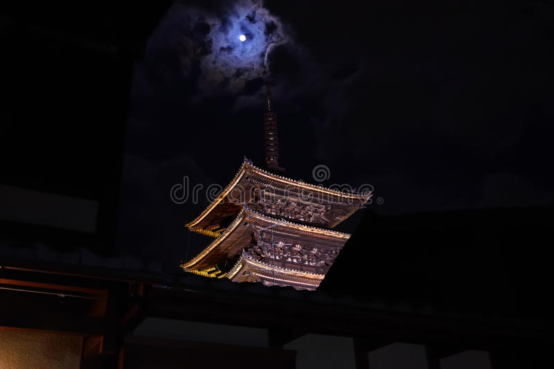 Yasakapagode, Kyoto Japan stock afbeeldingen