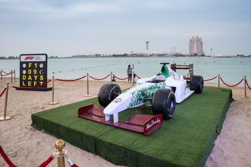 Yasalam Żywy W Całym Mieście, A «l Bahar, Abu Dhabi Corniche/Żyje podniecającego 10-dniowy kalendarz gody zaznaczać zdjęcie royalty free