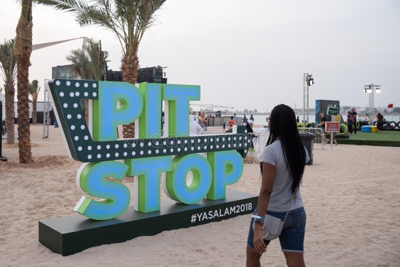 Yasalam Live Across de Stad, A 'l Bahar, Abu Dhabi Corniche/leeft een opwindende kalender van 10 dagen van festiviteiten om te me royalty-vrije stock foto's