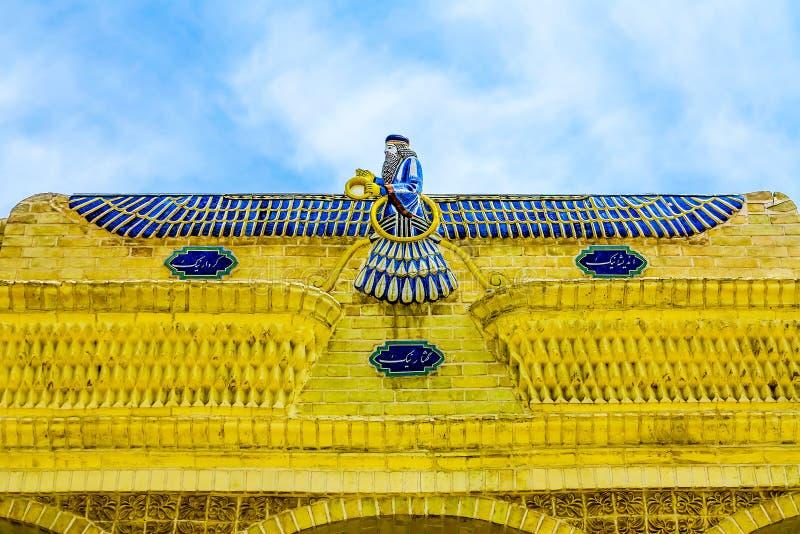 Yazd Atashkadeh Zoroastrian Temple 02. Yazd Atashkadeh Atash Behram Zoroastrian Temple View Point of Blue Colored Religious Zoroaster Symbol Holding a Circle royalty free stock photography