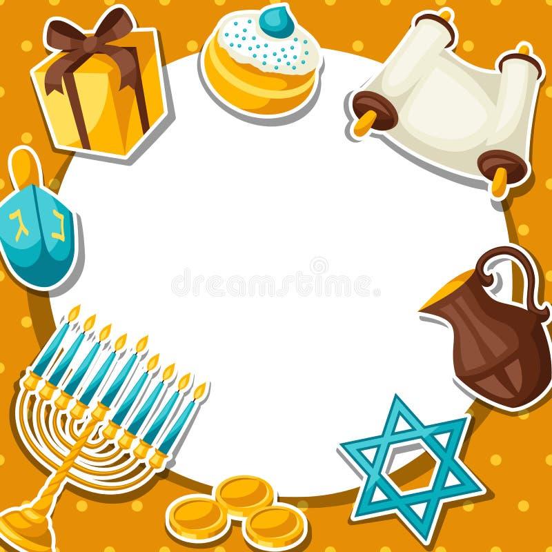 Żydowska Hanukkah świętowania karta z wakacyjnym majcherem protestuje ilustracji