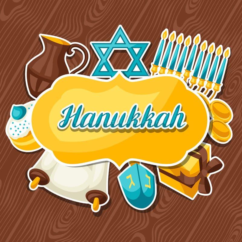 Żydowska Hanukkah świętowania karta z wakacyjnym majcherem protestuje royalty ilustracja