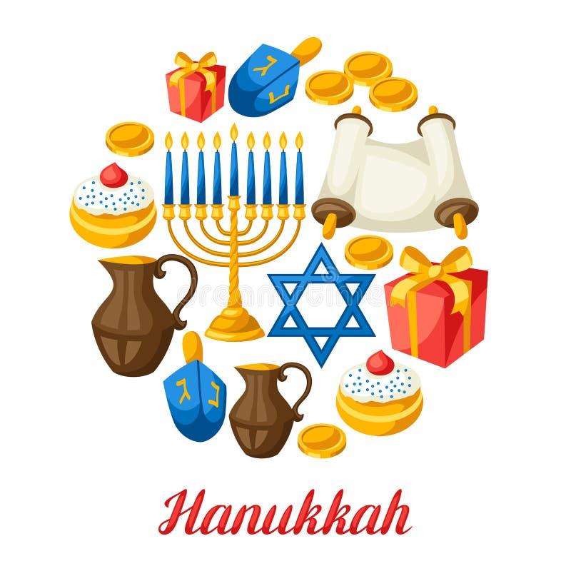 Żydowska Hanukkah świętowania karta z wakacyjnymi przedmiotami