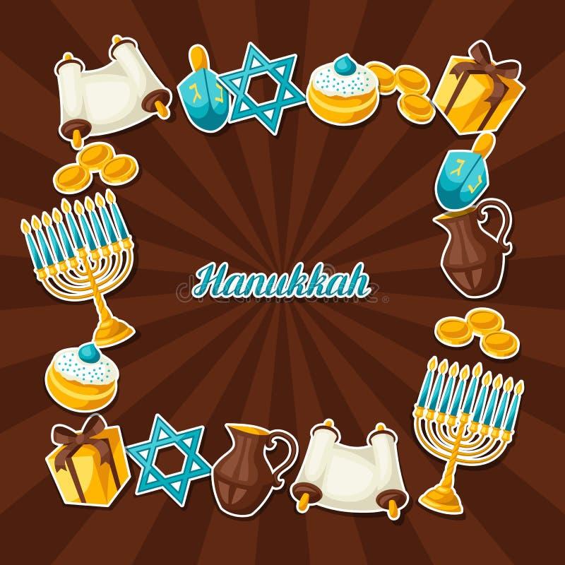 Żydowska Hanukkah świętowania rama z wakacyjnym majcherem protestuje ilustracja wektor
