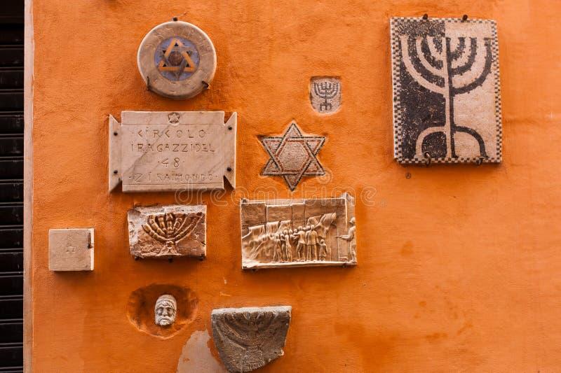 Żydowskie rzeźby na ścianie obrazy royalty free