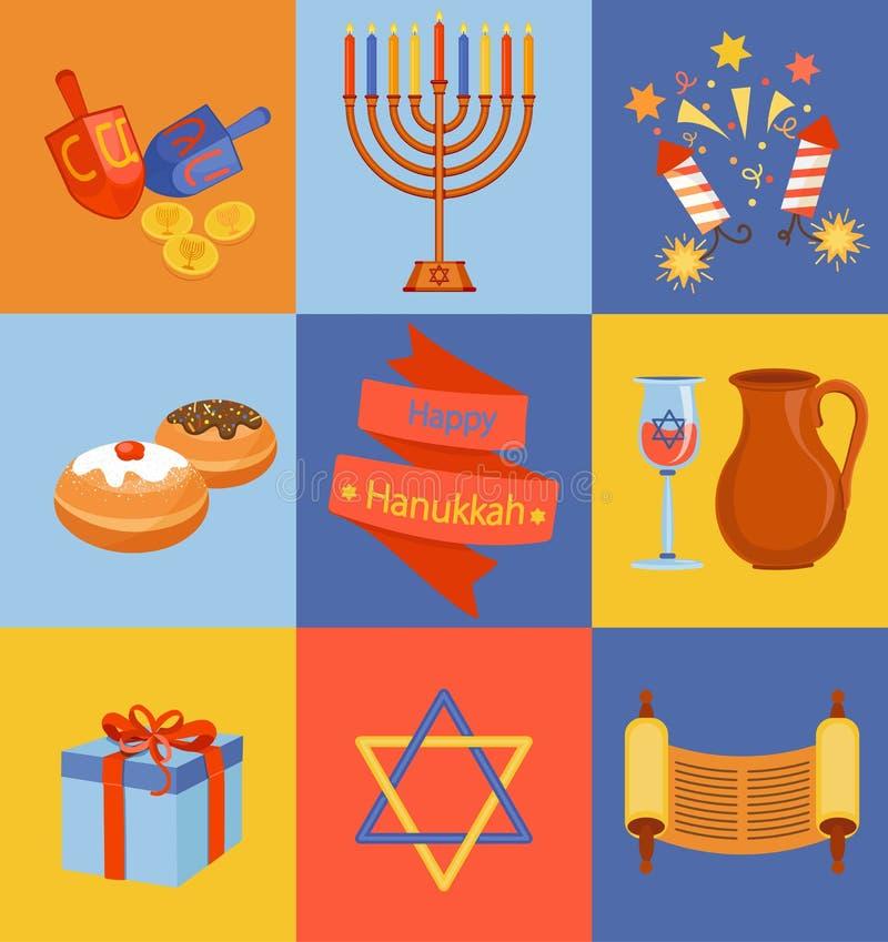 Żydowskie Wakacyjne Hanukkah ikony ustawiać ilustracja wektor