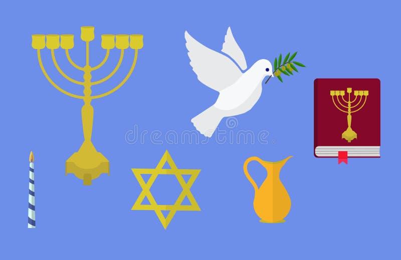 Żydowskie Wakacyjne Hanukkah ikony ustawiać również zwrócić corel ilustracji wektora royalty ilustracja