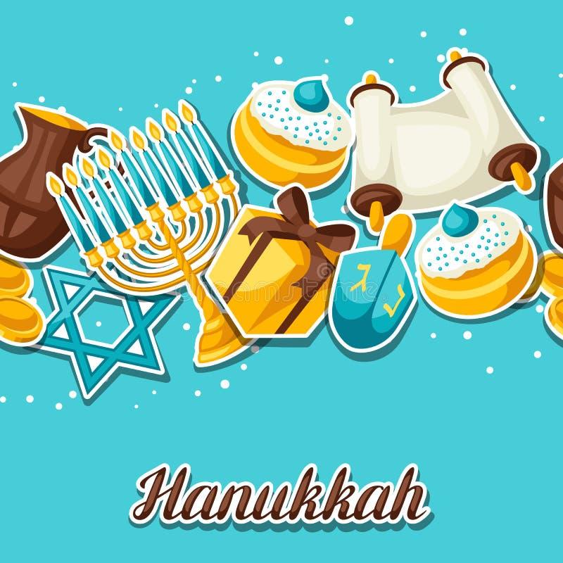 Żydowskiego Hanukkah świętowania bezszwowy wzór z wakacyjnym majcherem protestuje ilustracja wektor