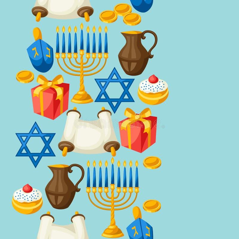 Żydowskiego Hanukkah świętowania bezszwowy wzór z wakacyjnymi przedmiotami ilustracji