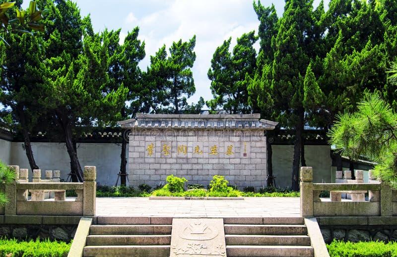 Ye Sheng Tao Memorial Tomb Luzhi Town Kina arkivfoto