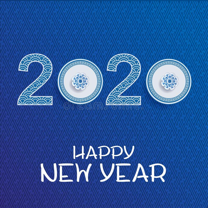 Merry Christmas Happy NEW Year 2020 greeting card stock illustration stock images