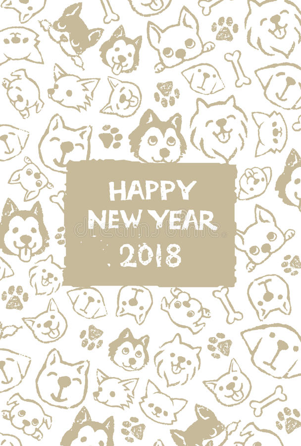 Year of the Dog New Year card illustration royalty free illustration