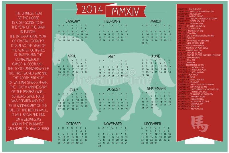 2014 year of the horse calendar royalty free stock photos