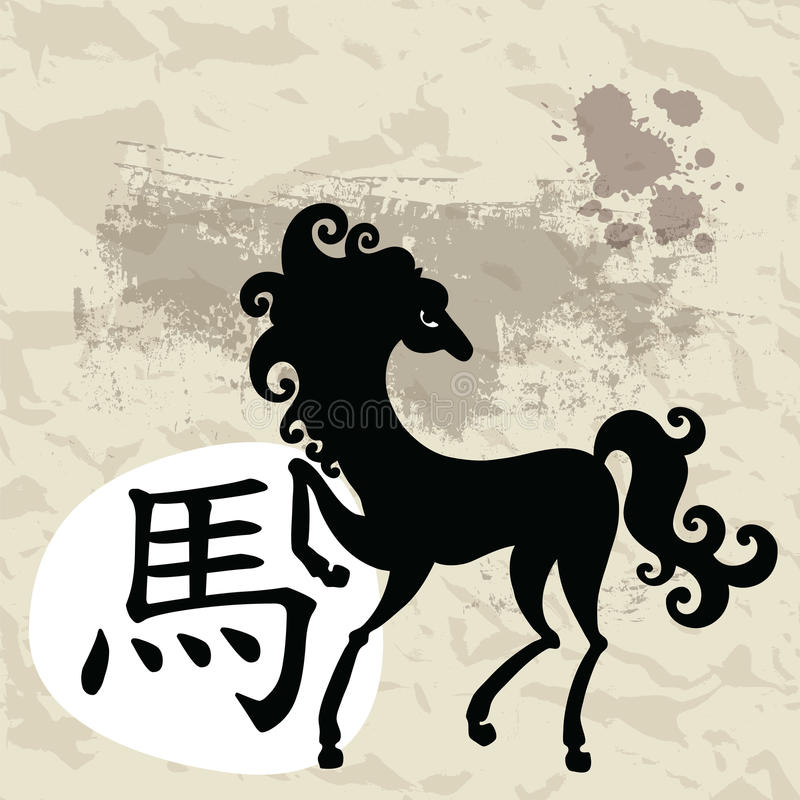 Year Of The Horse 2014 Stock Illustration Illustration Of China