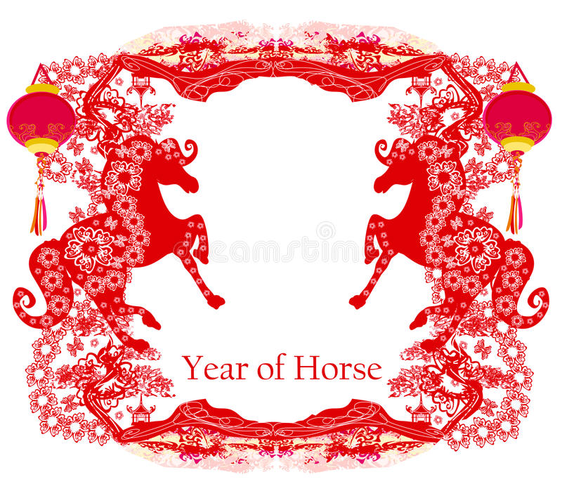 Year Of Horse Graphic Design Stock Photos