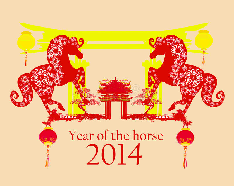Download Year Of Horse Graphic Design Stock Illustration - Image: 34580464
