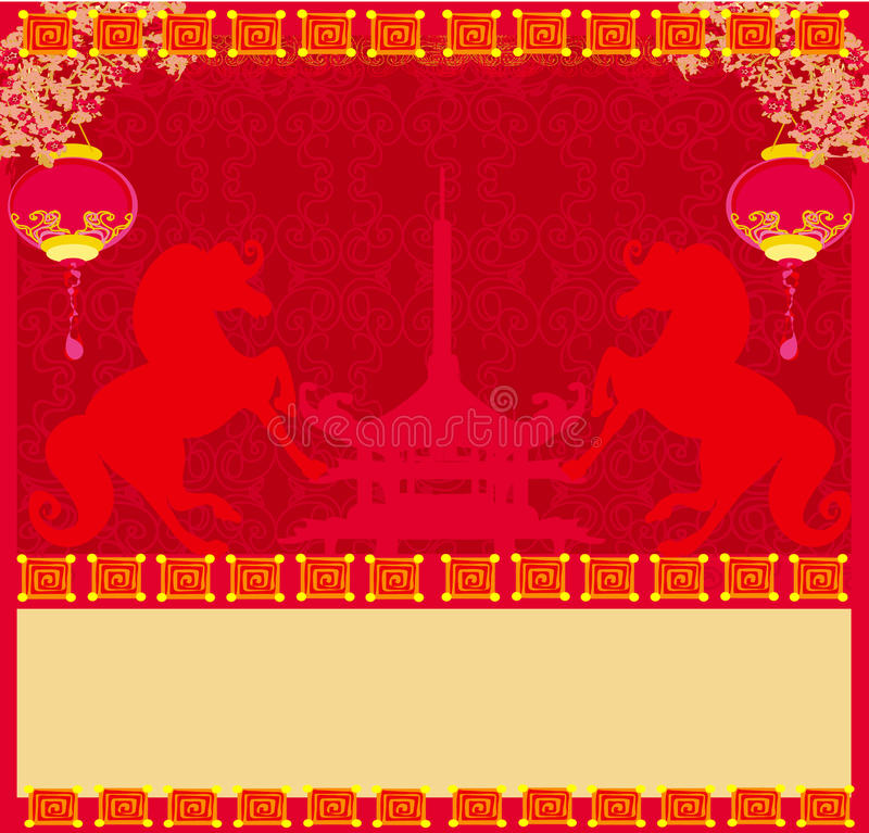 Download Year Of Horse Graphic Design Stock Vector - Image: 35013688