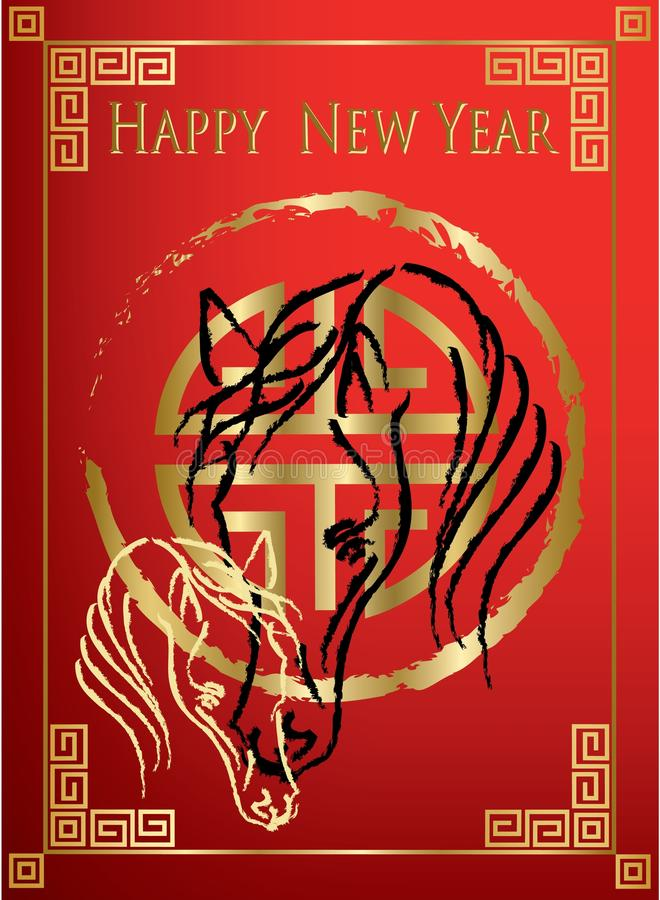 Year of the horse with pattern borders on red background royalty free illustration