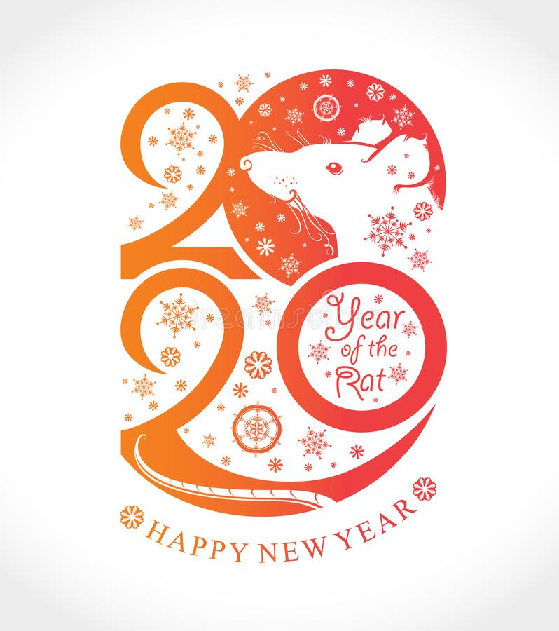 Free Year Of The Rat 2020. Vertical Template New Year`s Design On The Chinese Calendar. Royalty Free Stock Photo - 164276635