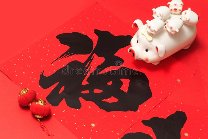 2019 is the year of the pig in Chinese lunar calendar stock photos